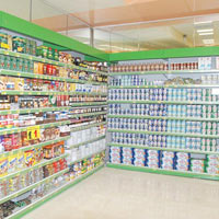 40112b2103 Κατάλογος Προϊόντων